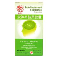Qian Jin Brand Brain Nourishment & Relaxation Capsules - 50 Capsules