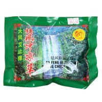 Qian Jin Da Feng Ai Zhi Yang Qufeng Chong Liang Cao - 8 Packs x 10 gms