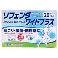 Refenda Wideplas - 20 patches (74mm x 52mm)