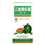 Sanjin Watermelon Frost Insufflations - 3g