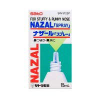 Sato Nazal Spray For Stuffy & Runny Nose - 15 ml