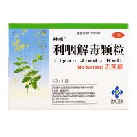 Shineway Brand Liyan Jiedu Keli - 6g x 10 sachet