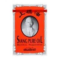 Siang Pure Oil (Red) - 3 cc.