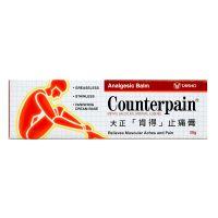 Taisho Counterpain Analgesic Balm - 30 gm