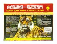 Taiwan Super Herbal Plaster Yi Tie Ling - 5 Sheets (10.5 cm x 7.5 cm)