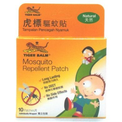 Mosquito Trap Singapore