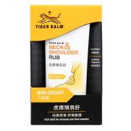 Tiger Balm Neck & Shoulder Rub - 50 gram