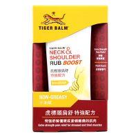 Tiger Balm Neck & Shoulder Rub Boost - 50 gram