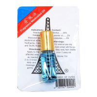 Tower of Paris Fragrance Medicated Oil - 7ml