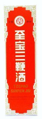 Tzepao Sanpien Jiu - 500 ml (35% alc / vol)