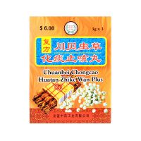 Uniflex Brand Chuanbei Chongcao Huatan Zhike Wan Plus - 3 Sachets X 3 gm