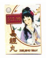 Uniflex Brand Yee Jing Wan - 3 Packets X 3 gm