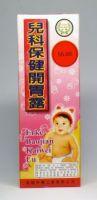 Uniflex Brand Erke Baojian Kaiwei Lu - 100 ml