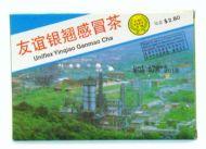 Uniflex Brand Yinqiao Ganmao Cha - 2 Bags x 6 gm