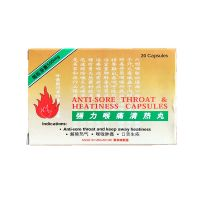 Union Chemical Anti-Sore Throat & Heatiness Capsules - 500mg x 20 Capsules