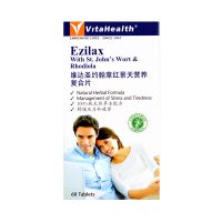 VitaHealth Ezilax With St Jonh's Wort & Rhodiola - 60 Tablets