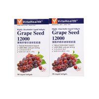 VitaHealth Grape Seed 12000 - 90 Softgels x 2