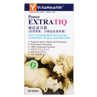 VitaHealth Power ExtraTIQ - 60 Tablets