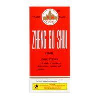 Yulin Zheng Gu Shui - 100 ml