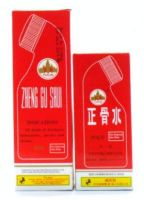 Yulin Zheng Gu Shui (Roll On) - 45 ml