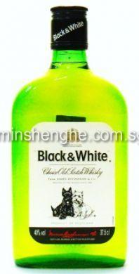 cutty sark whisky test