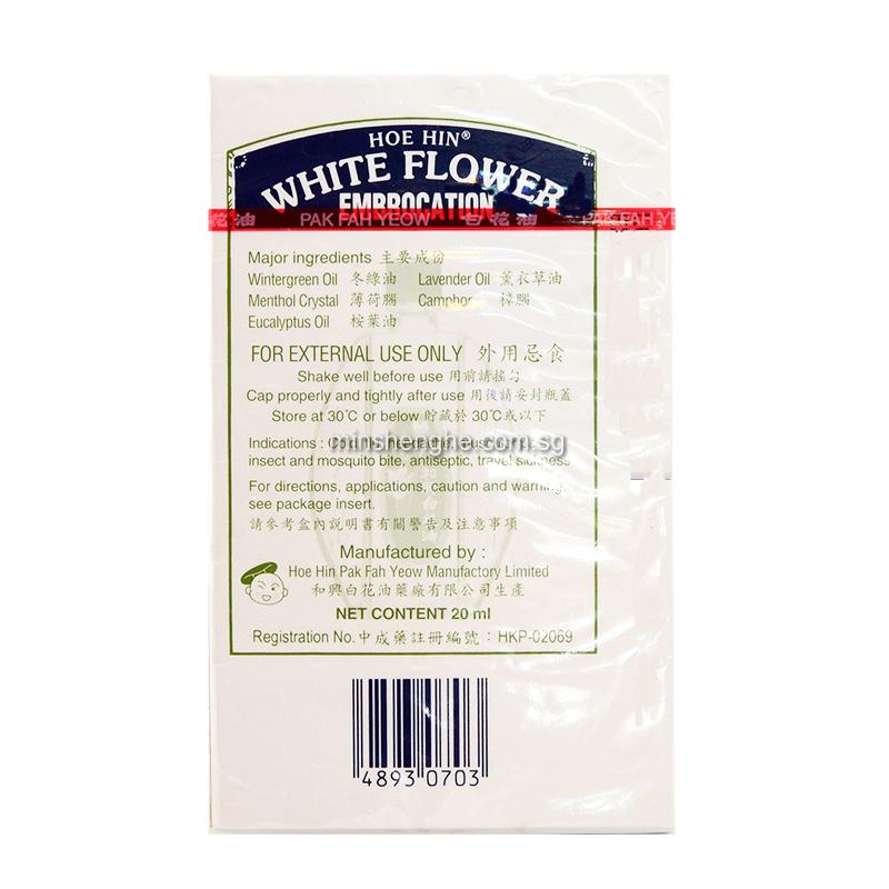Hoe hin white flower embrocation 20 ml click to enlarge click to enlarge mightylinksfo