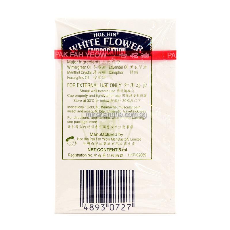 Hoe hin white flower embrocation 5 ml mightylinksfo