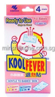 kobayashi kool fever cooling gel sheet for babies 4 cooling gel sheets