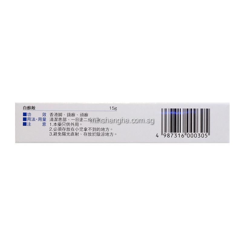 zinc undecylenate tinea versicolor