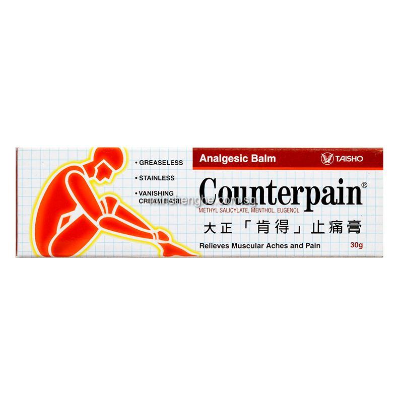 Taisho Counterpain Analgesic Balm 30 Gm
