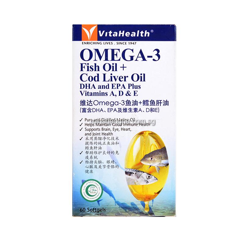 Vitahealth omega 3 fish oil cod liver oil dha and epa for Fish oil vitamins benefits