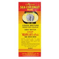 African Sea-Coconut Brand Cough Mixture - 177 ml