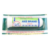 Axe Brand Inhaler - 0.5ml