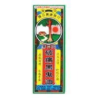 Chan Yat Hing Po Tong Hak Kwai Oil - 30ml