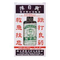 Chan Yat Hing Strong Notoginseng Medicated Oil - 38ml