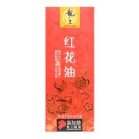Dragon King Brand Red Flower Oil - 55 ml