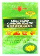 Eagle Brand Capsicum Plaster - 6 Patches (7cm X 10cm)