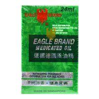 Eagle Brand Medicated Oil - 24 ml