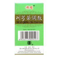 Foci Chuan Qiong Cha Tiao San - 200 Pills x 0.17gm