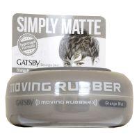 Gatsby Moving Rubber Grunge Mat - 80g