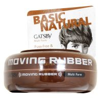 Gatsby Moving Rubber Multi-Form - 80g
