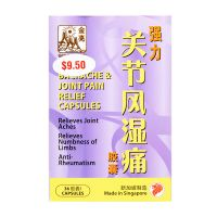 Golden Sun Brand Backache & Joint Pain Relief Capsules - 36 Capsules