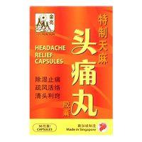 Golden Sun Brand Headache Relief Capsules - 50 Capsules