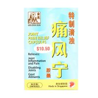 Golden Sun Brand Joint Pain Relief Capsules - 50 Capsules