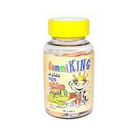 Gummi King Calcium plus Vitamin D - 60 Gummies