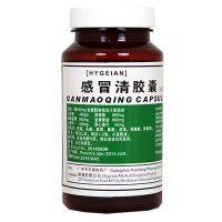 Hygeian Gan Mao Qing Capsules - 60 capsules