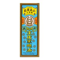 Koong Yick Hak Kwai Oil (Blue) - 28 ml