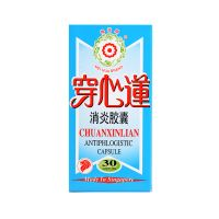Mei Hua Brand Chuan Xin Lian Antiphlogistic Capsule - 30 capsules