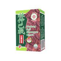 Mei Hua Brand Duzhong Baji Zhuangyao Capsules - 60 Capsules
