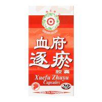 Mei Hua Brand Xuefu Zhuyu Capsules - 30 Capsules